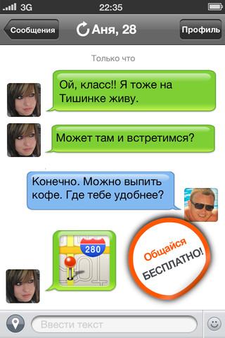 Фейсбук социальная сеть, как зарегистрироваться