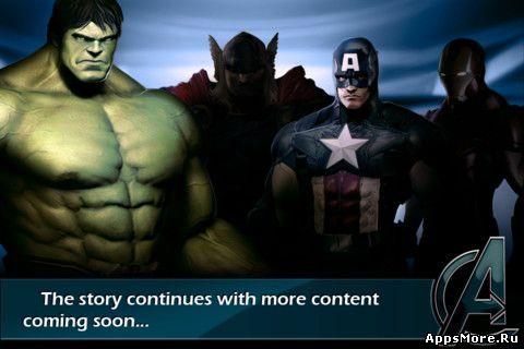 игра Avengers Initiative