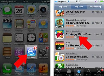 как качать на iphone приложения