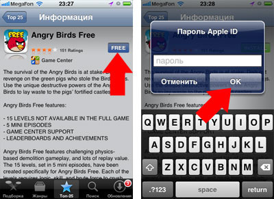 Программы для приложение на телефон