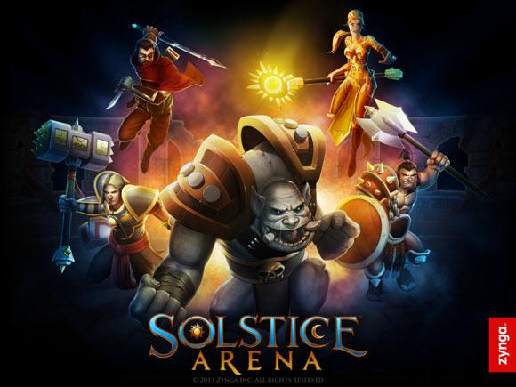 Игра  Solstice Arena.
